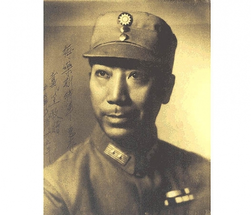 General Dai Li: ''The Himmler of The East <br />(Collier's, 1946)