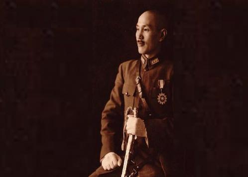 Eyes on Chiang Kai-Shek <br />(Ken Magazine, 1938)