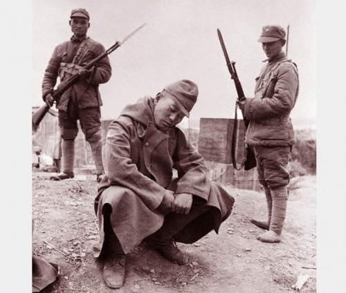 The Battle of  Yichang <br />(Pathfinder Magazine, 1943)