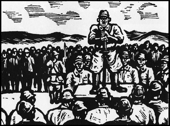 Chinese Slave Labor Under The Boot of Japan <br />(Pathfinder Magazine, 1945)