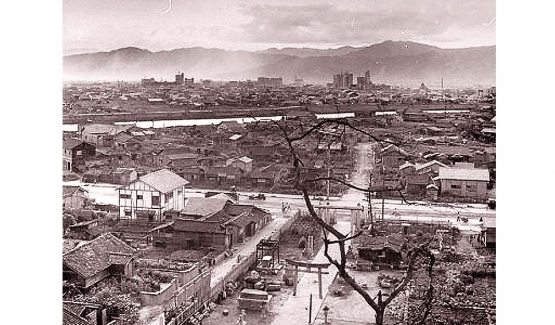 Hiroshima Two Years Later <br />(Collier's Magazine, 1947)