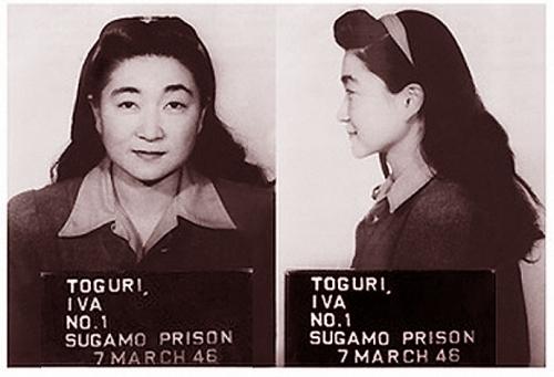 Iva Toguri of California <br />(Yank Magazine, 1945)