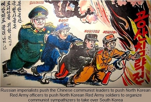The U.S. vs The U.S.S.R. In Korea <br />(Pathfinder Magazine, 1950)