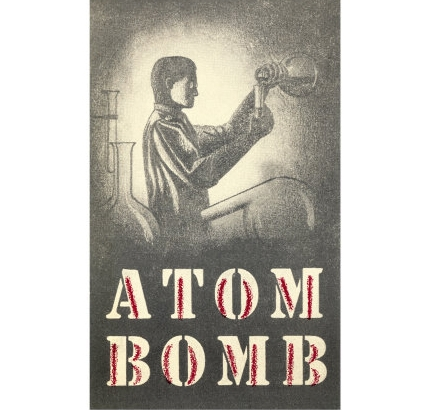 How The Atomic Bomb Was Developed <br />(Yank, 1945)