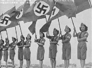 Tokyo's Response to the News of the German Surrender <br />(Yank  Magazine, 1945)