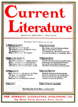 Current Literature Articles