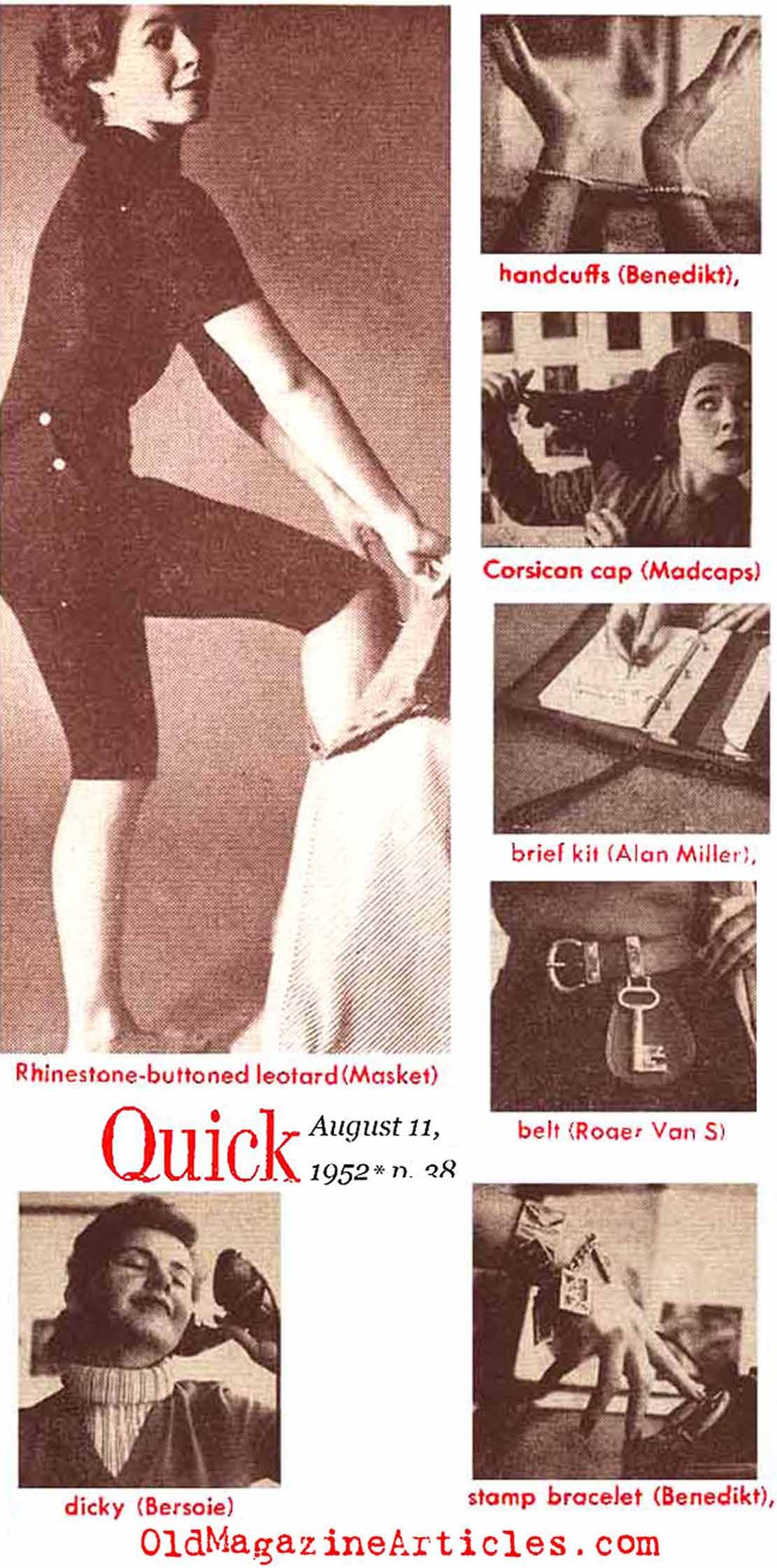 College Essentials (Quick Magazine, 1952)