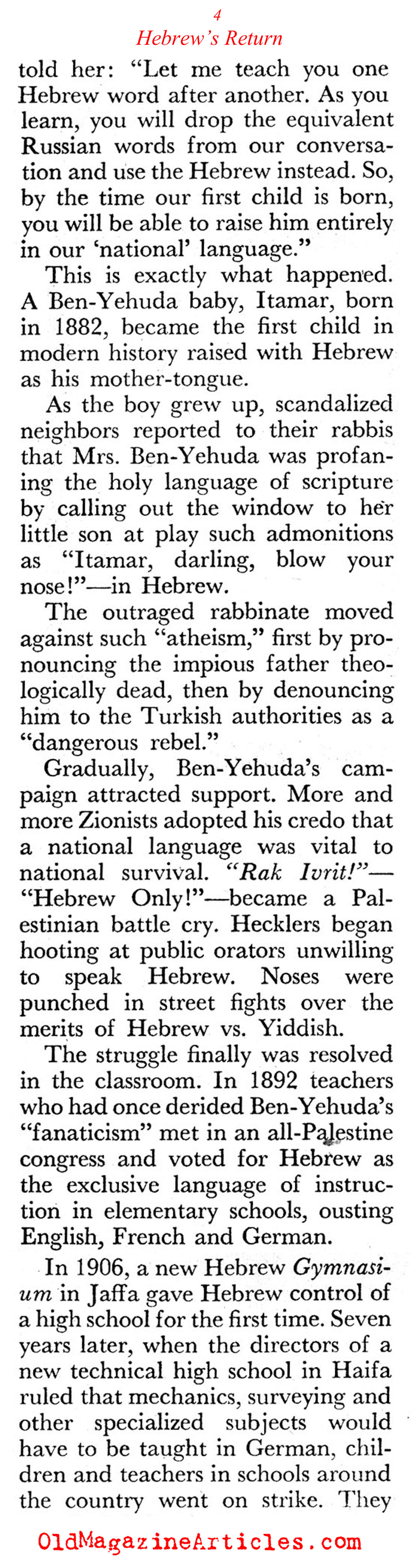 Adapting Hebrew for the Modern Age (Coronet Magazine, 1960)