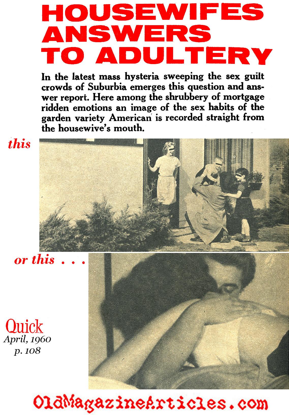 Секс 1960 г 2 фотография